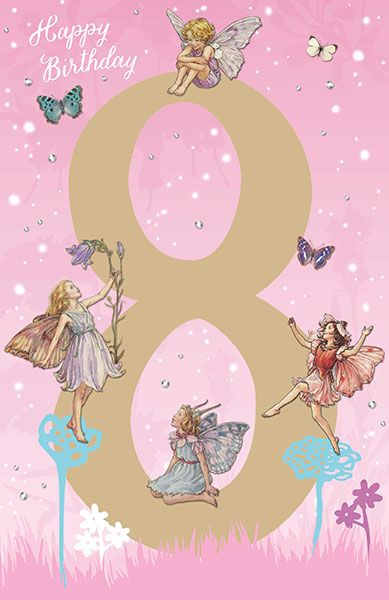 Age 8 fairies birthday card bookmarktalkfo Image collections