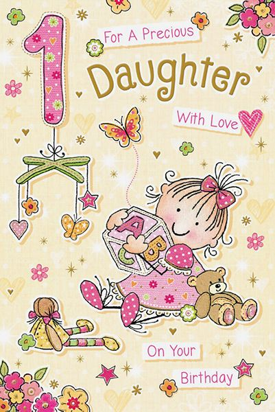 Precious Daughter 1st Birthday Card